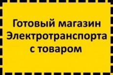 Продам сайт компьютерная помощь 40 - kwork.ru