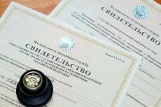 Регистрация ИП 22 - kwork.ru