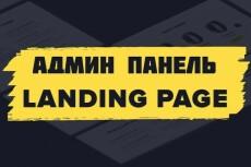 Перенесу или установлю Ваш сайт с одного хостинга на другой 15 - kwork.ru