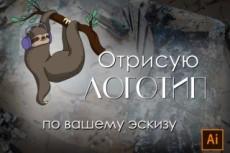 Разработка акварельного логотипа 34 - kwork.ru
