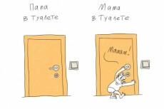 Иллюстрация для статьи или книги 17 - kwork.ru