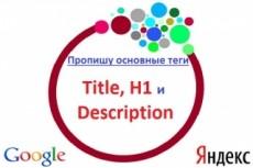 Качественный рерайт 15 - kwork.ru