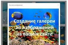 Проверка файлов сайта на вирусы 4 - kwork.ru