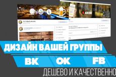Картинка Превью. Значок для видео YouTube 24 - kwork.ru