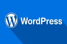 Доработаю сайт на wordpress 13 - kwork.ru