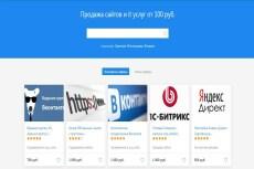 Решу проблему с Drupal 14 - kwork.ru