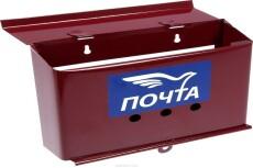 Зарегистрирую 30 почтовых ящиков gmail в ручном режиме 10 - kwork.ru