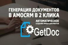 Установлю windows на VirtualBox 57 - kwork.ru