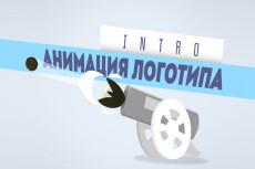 Сделаю логотип. 3 примера 33 - kwork.ru