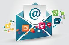 E-mail рассылка 17 - kwork.ru
