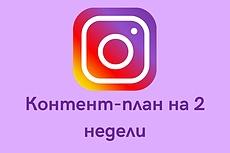 Рерайт с уникальностью 95-100% 18 - kwork.ru