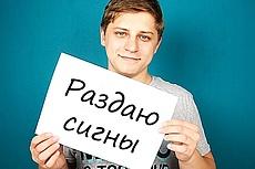 Добавлю текст на фотографию 17 - kwork.ru