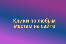 Напишу новости для сайта или новостного портала 15 - kwork.ru