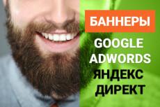 Сделаю 2 качественных gif баннера 246 - kwork.ru