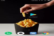 30 установок приложений или игр с Play Market + комментарии 13 - kwork.ru