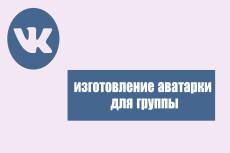 Шапка для канала на YouTube 17 - kwork.ru