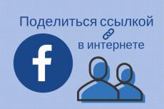 Размещу вашу ссылку с ИКС от 10 17 - kwork.ru