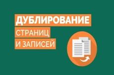Сделаю красивый лендинг 152 - kwork.ru