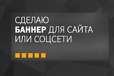 Оформлю сообщество Вконтакте 22 - kwork.ru