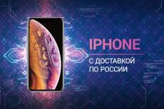 Ваш рекламный ролик 17 - kwork.ru