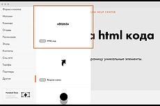 Напишу для вас текст под любые запросы 23 - kwork.ru