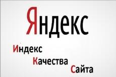 Зарегистрирую почтовые ящики 24 - kwork.ru