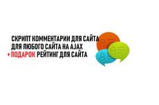 Автонаполняемый сайт про автомобили 10 - kwork.ru