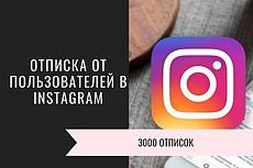 Обработаю фото для Instagram в едином стиле 25 - kwork.ru