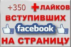 5000 Подписчиков + 20000 Лайков. Качественные. Вывод в Топ АвтоЛайки 24 - kwork.ru