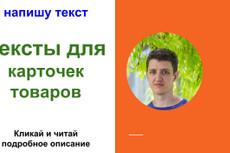 Сервис фриланс-услуг 106 - kwork.ru