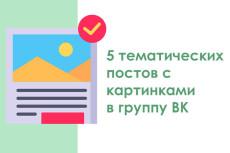 Сервис фриланс-услуг 44 - kwork.ru