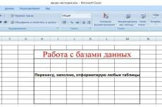 Создам YML, XML, CSV, JSON, TXT, Excel файл. Перевод в нужный формат 24 - kwork.ru