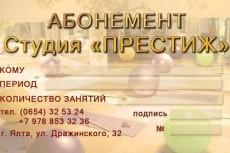 3D текст облупленного окрашенного дерева 16 - kwork.ru