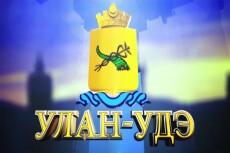 Транскрибация аудио и видео 60 минут быстро, качественно и в срок 21 - kwork.ru