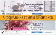 Шаблоны для инстаграм 33 - kwork.ru