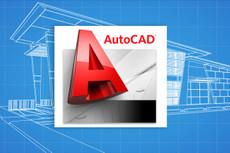 Разработаю или оцифрую чертежи любой сложности в AutoCAD 18 - kwork.ru