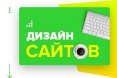 2 Баннера в рамках одного кворка 29 - kwork.ru
