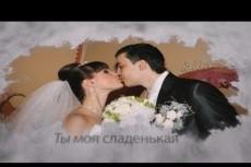 Письмо от Вашего имени 3 - kwork.ru
