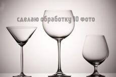 Залью 50 водяных знаков на фото  +50 бесплатно 4 - kwork.ru