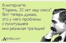 Транскрибация, расшифровка. Переведу в текст час звука с аудио,видео 11 - kwork.ru