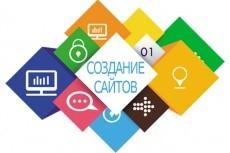 Исправлю ошибки на сайте HTML, CSS, JavaScript, PHP 3 - kwork.ru