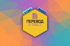 Оформление групп вконтакте 14 - kwork.ru