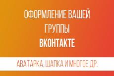 Сделаю видео баннер - шапку для соцсети Facebook с вашим лого 52 - kwork.ru