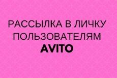 Landing page с расширенным функционалом и уникальным дизайном 5 - kwork.ru