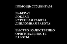 Составлю исковое заявление 4 - kwork.ru