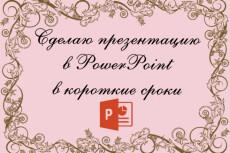 Сделаю логотип 22 - kwork.ru