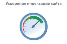 Google: продвижение сайта в топ 18 - kwork.ru