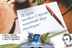 Отредактирую ваше резюме 4 - kwork.ru