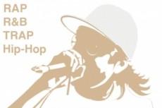 Напишу trap, hip-hop instrumental биты 3 - kwork.ru