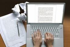Напишу текст с уникальностью от 70% 6 - kwork.ru
